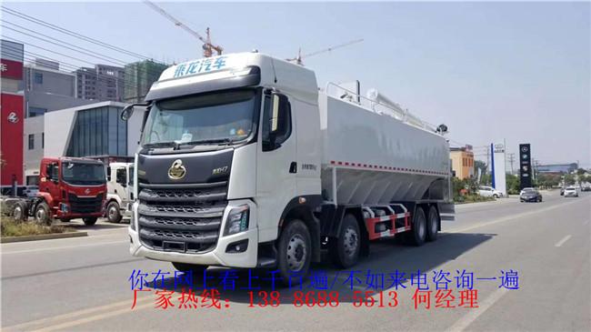 30吨散装饲料运输半挂车完成生产