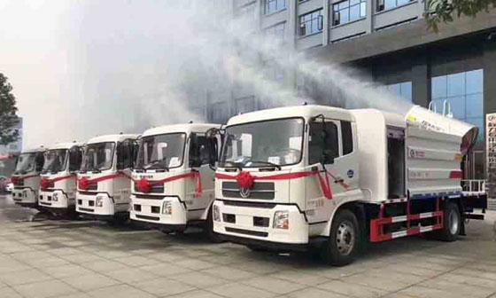 河南省政府采购5辆雾炮抑尘车发车仪式