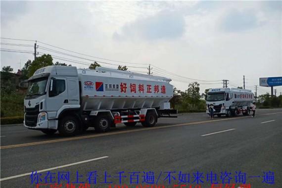 东风30方散装饲料车发车视频